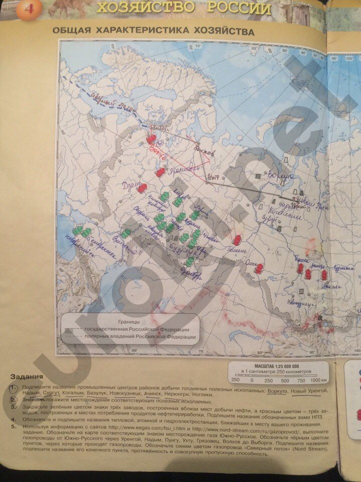 9 по карте географии контурной класс по просвещение решебник