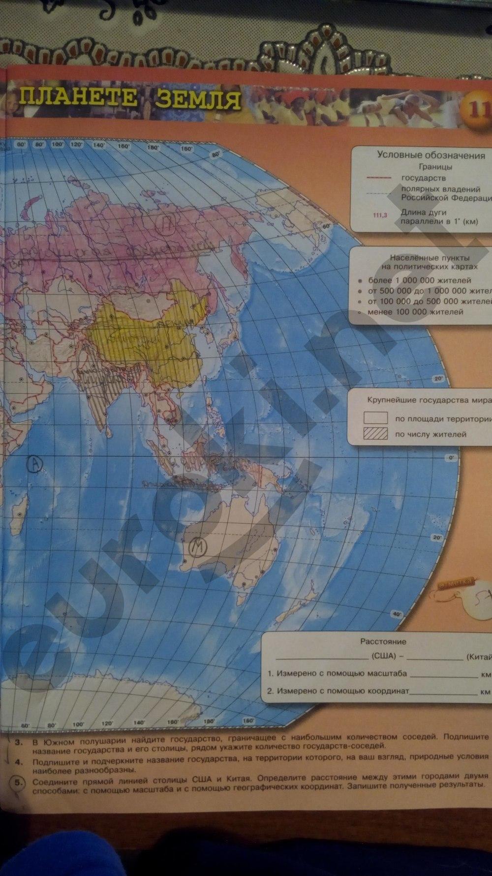 географии котляр гдз путина контурная класс карта от по 7