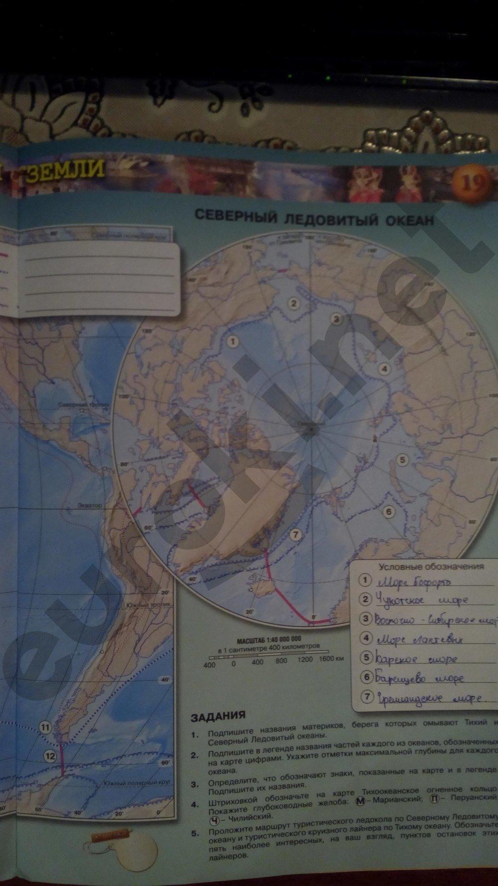 Гдз По Контурной Карте По Географии 7 Класс О.котляр