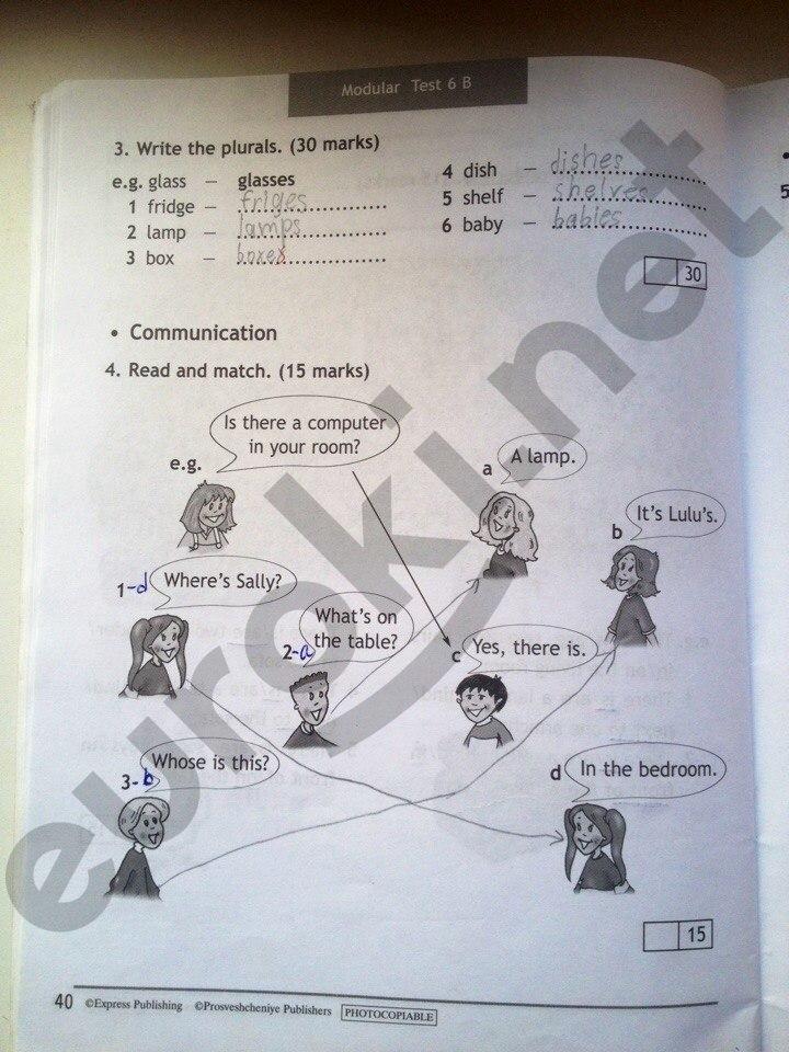 гдз английский язык 4 класс быкова поспелова контрольные задания
