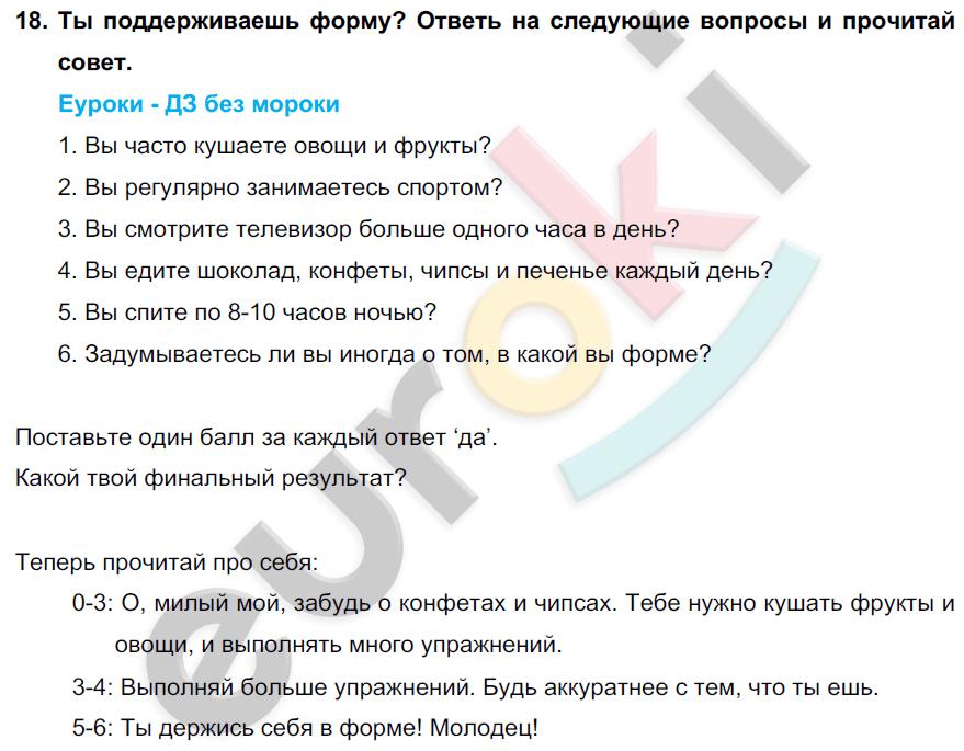 unit 4 question 1