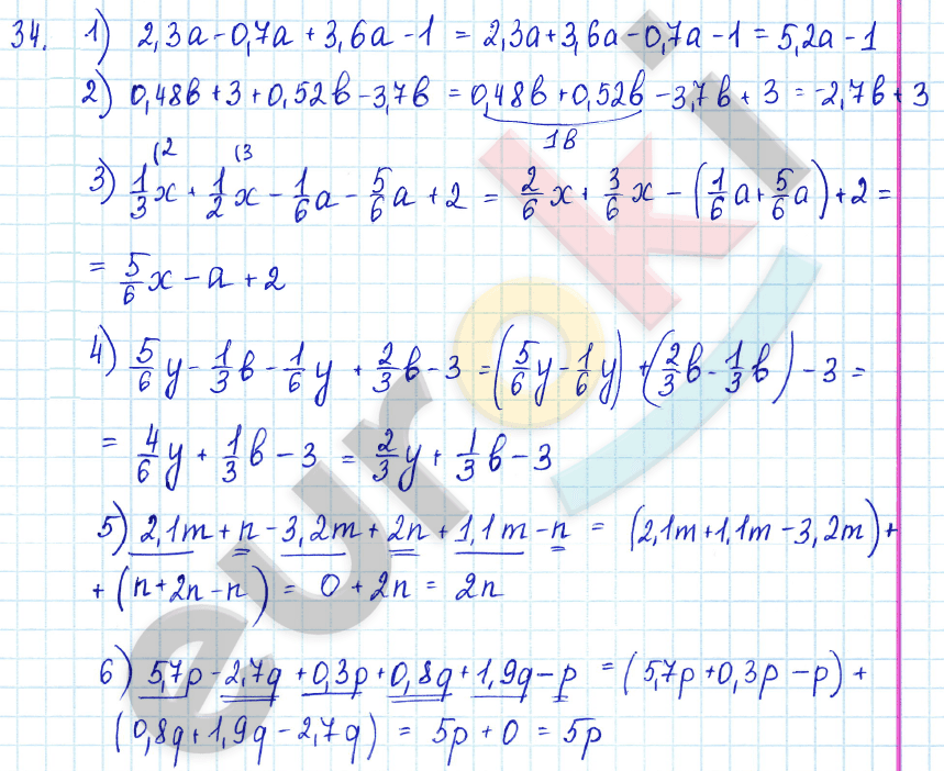 Колягин алимов федорова ткачева по алгебре класс гдз 11
