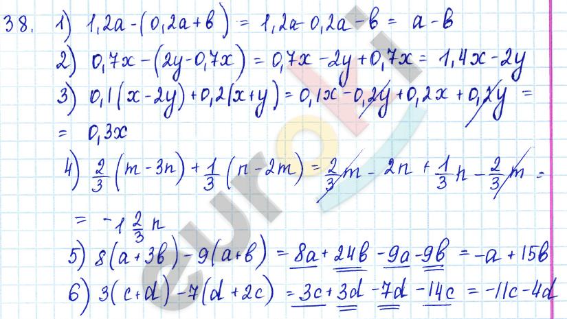 класс просвещение по решебник 2007 7 алгебре