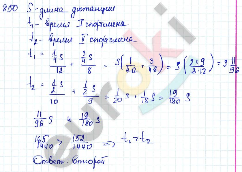 Алгебра 7 2018 гдз колягин