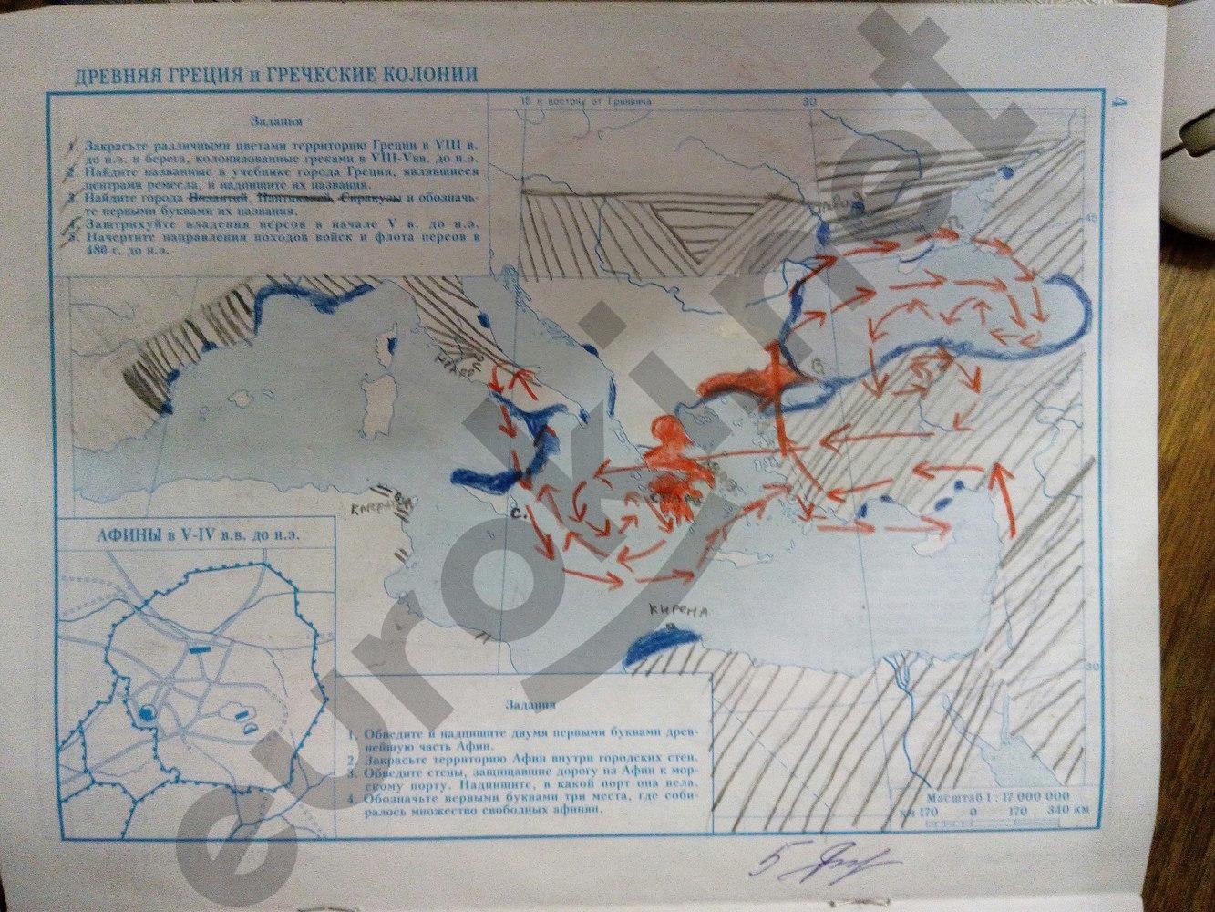 гдз контурные карты по истории 5 класс история ответы