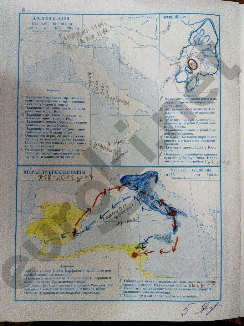 Контурных древнего мира 5 карт с комплектом гдз по атлас класс гдз истории