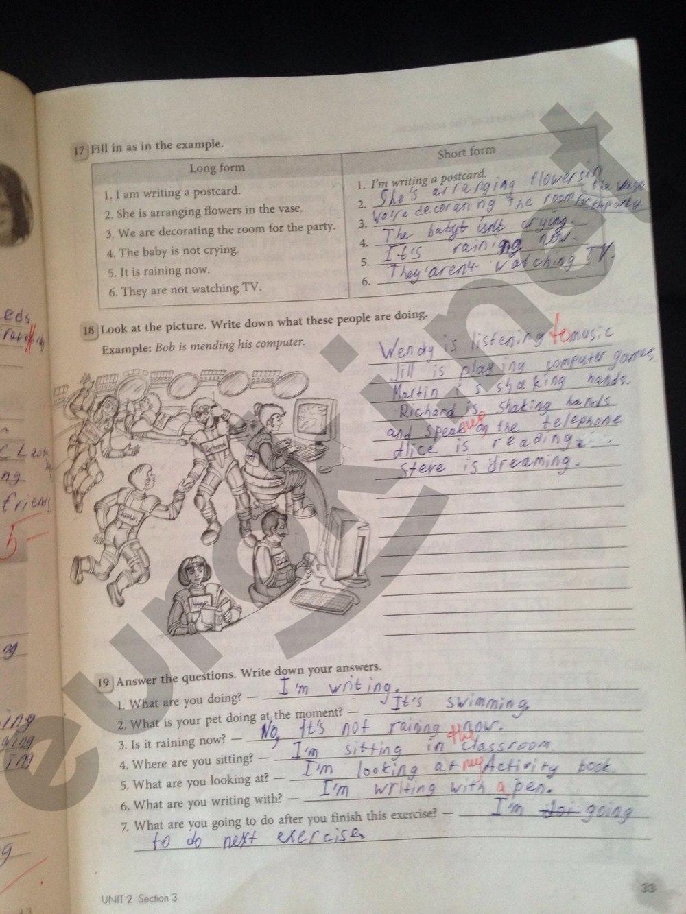 Решебник тетради по английскому языку 5 класс биболетовой