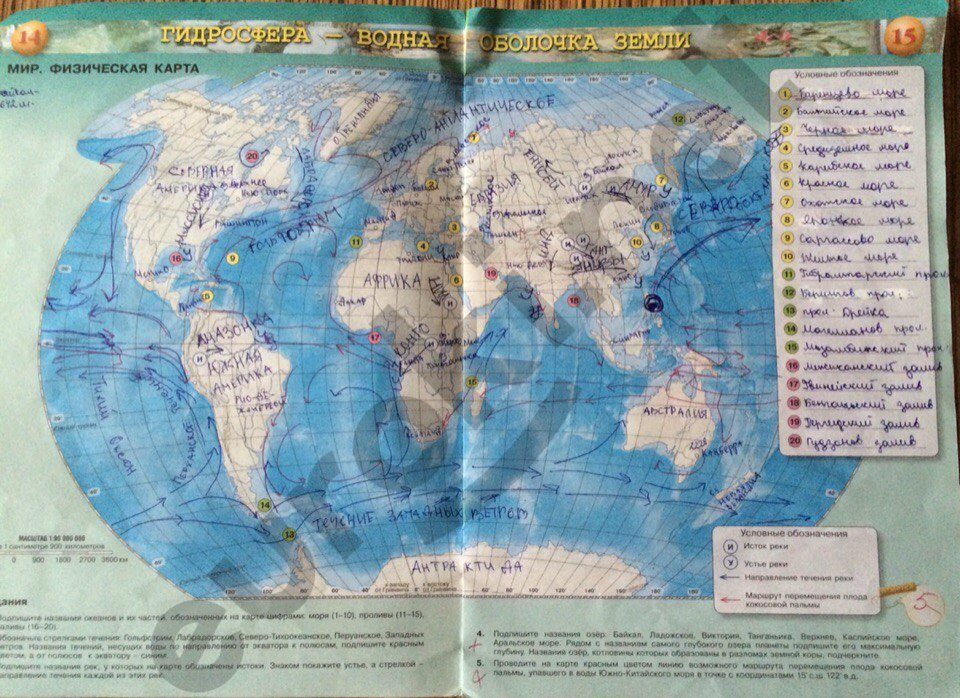 Гдз По Контурной Карте По Географии 6 Класс Просвещение