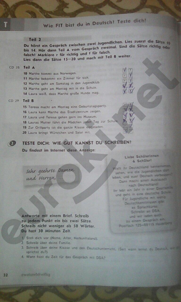 По 8 2018 гдз класса рабочая немецкому тетрадь просвещение для