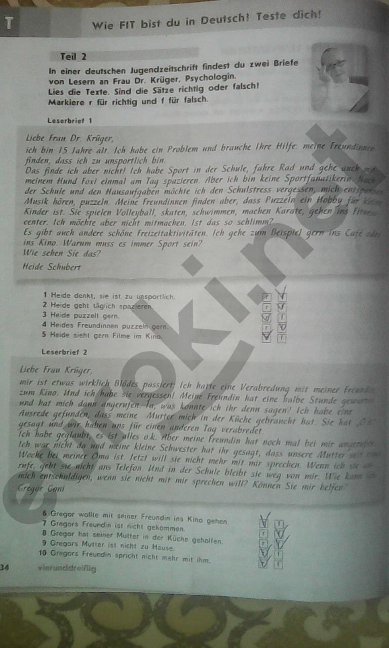 8 класс немецкий путина аверин от гдз