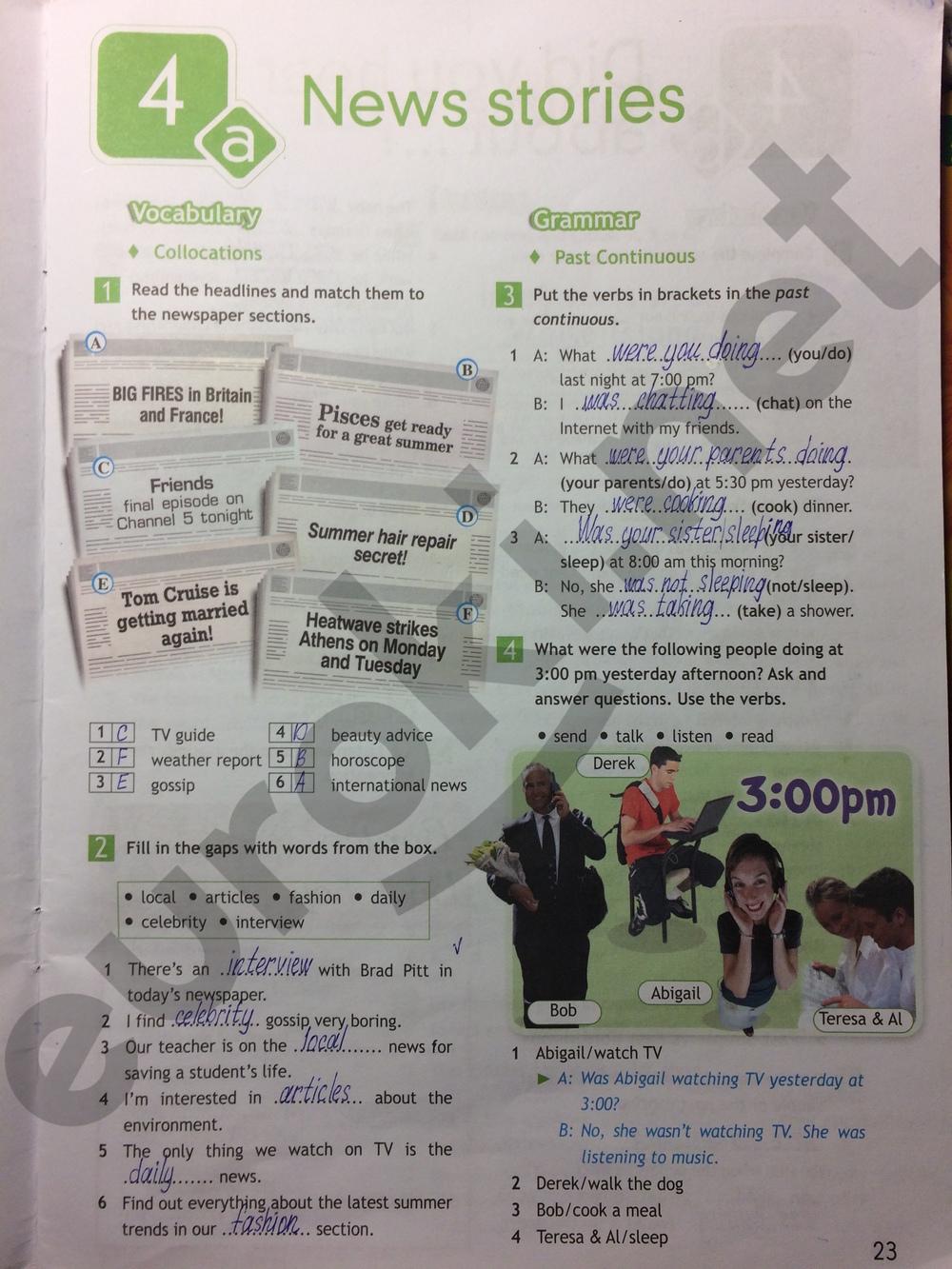 рабочая 7 тетрадь ваулина класса решебник английский язык