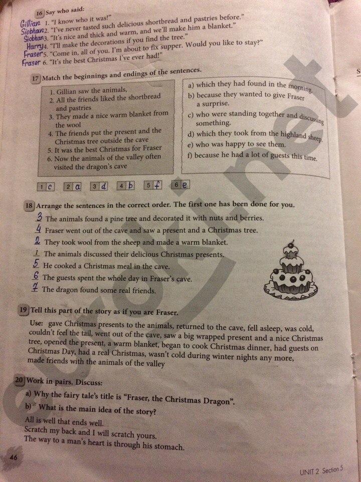 гдз по английскому 6 класс денисенко рабочая тетрадь
