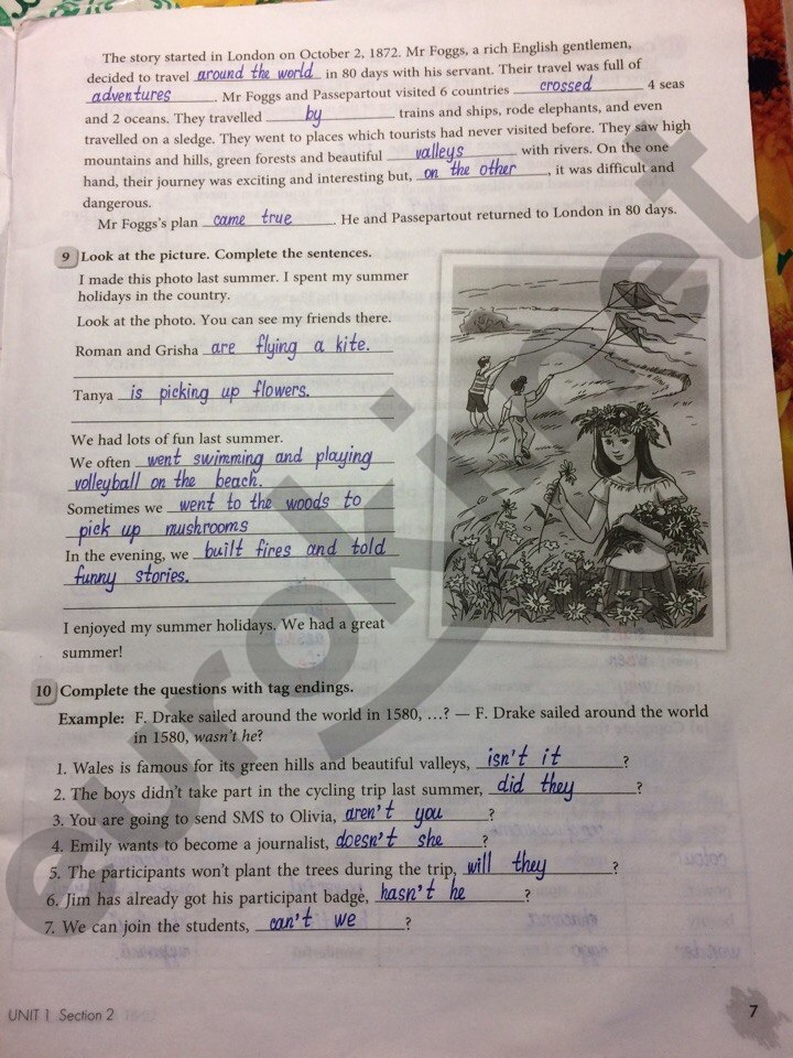 6 класс английский язык биболетова рабочая тетрадь гдз биболетова денисенко