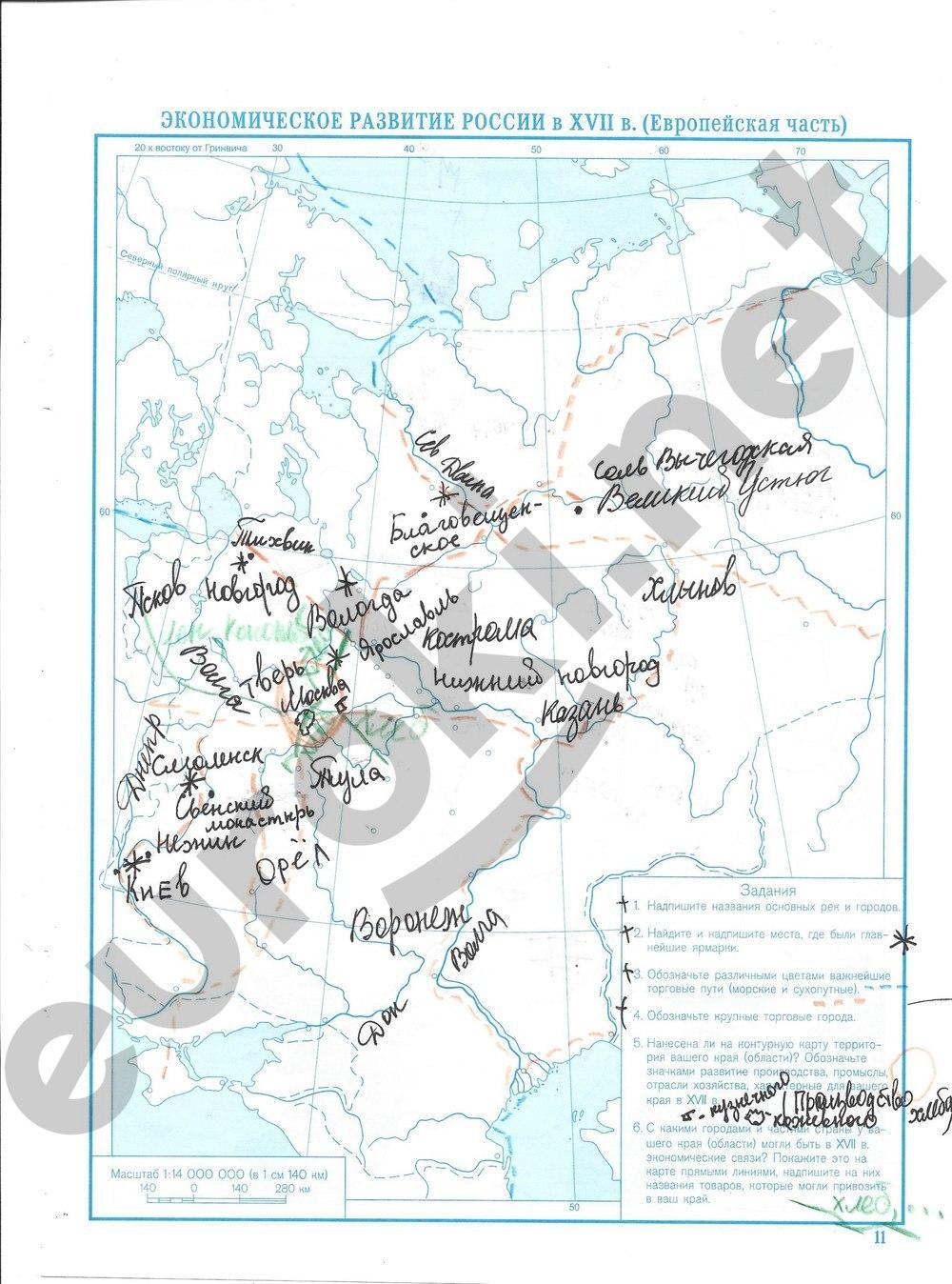 Карты 8 решебник контурные класс история россии