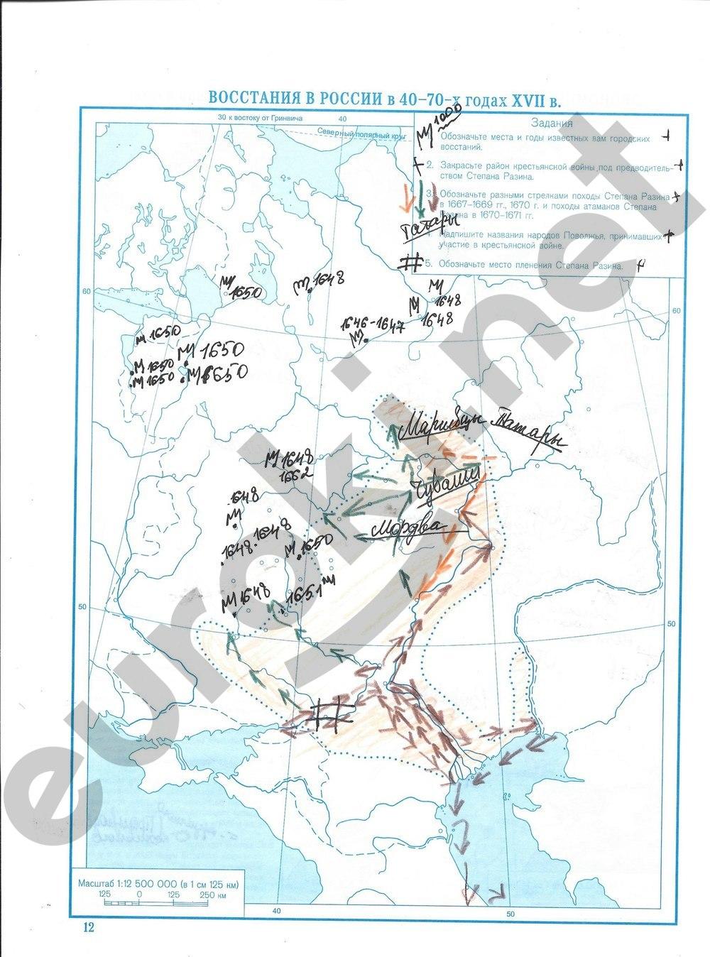 Гдз по контурным картам 6 класс история россии