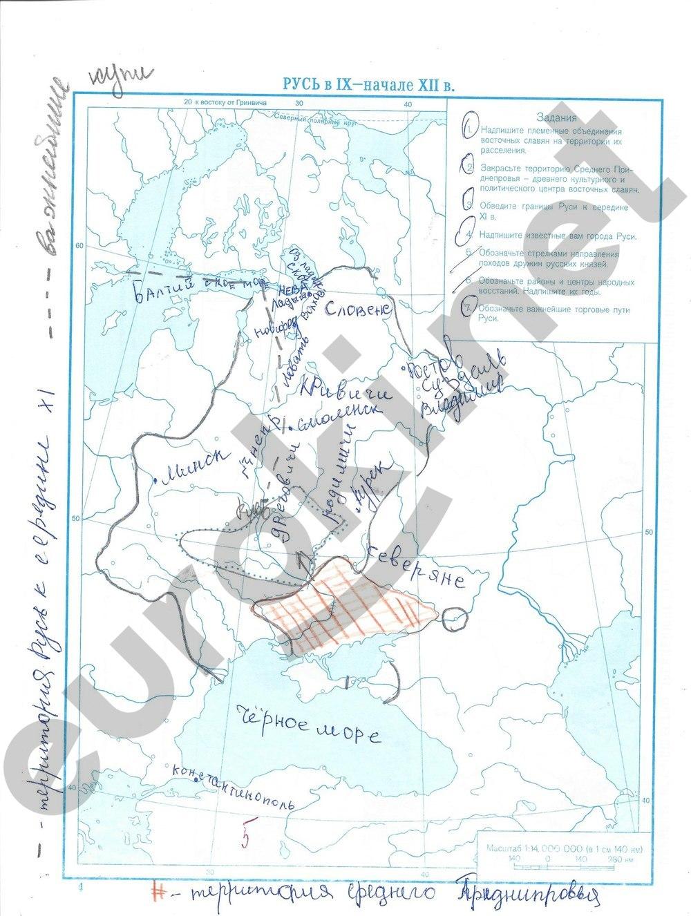 Решебник контурная карта по истории беларусь 8 класс