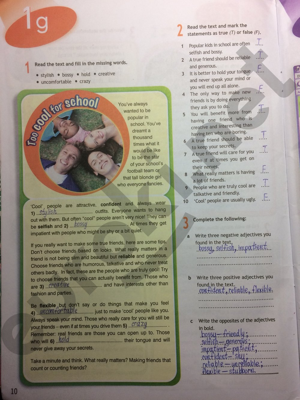 Гдз английский язык рабочая тетрадь 8 класс ваулина