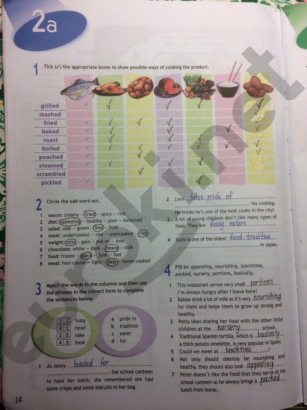 тетради класса по английскому ваулина в решебник 8