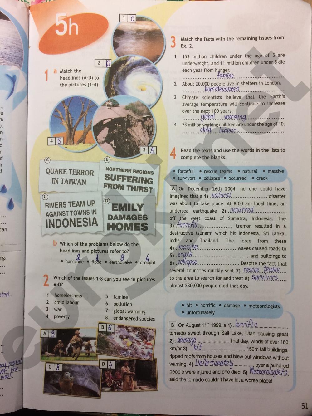 Ваулина английский гдз рабочей язык тетради класс по 8