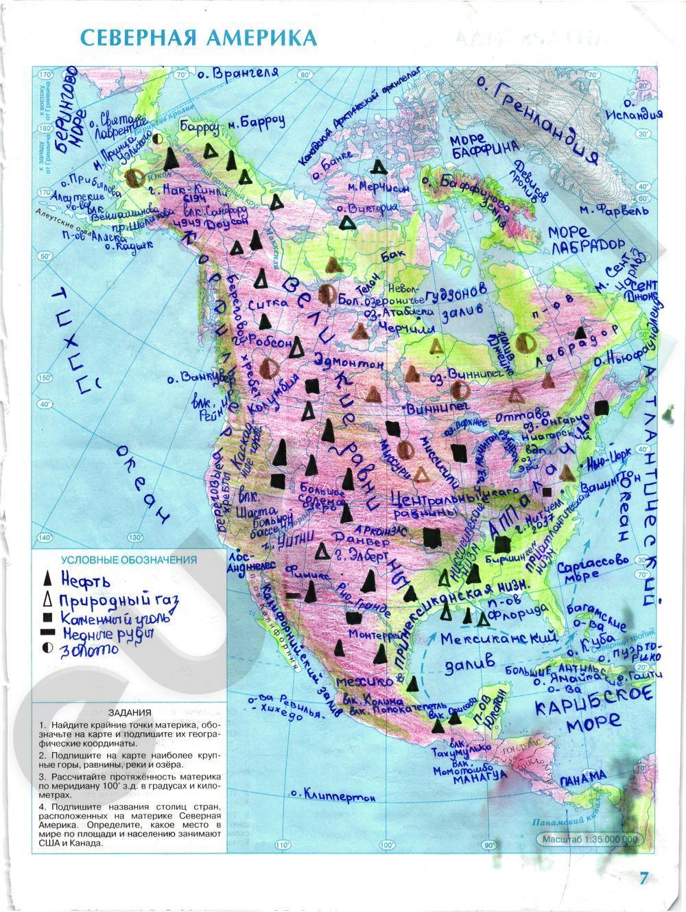 Класс америка северная 7 география гдз