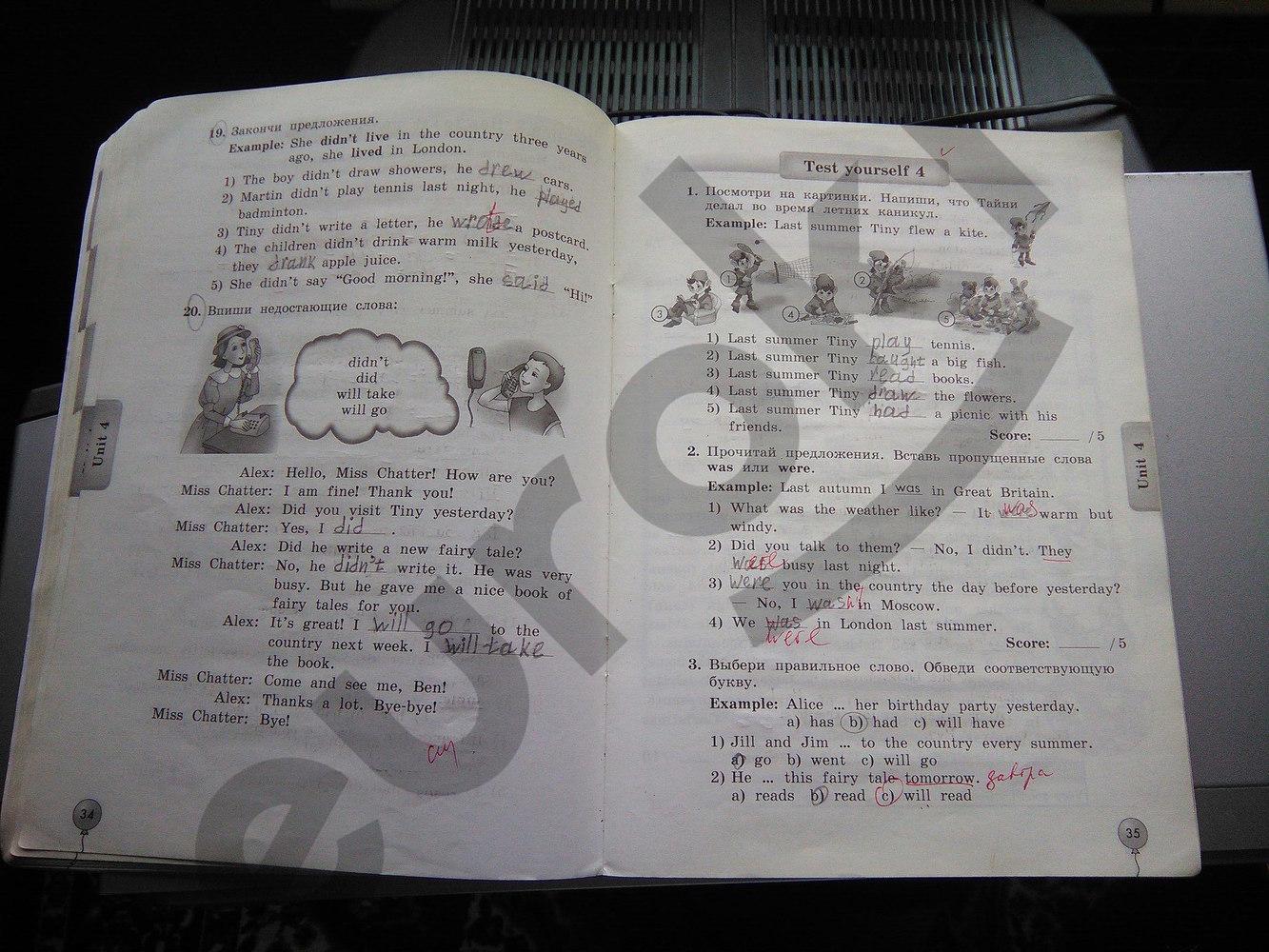 4 трубанёва языку класс по денисенко английскому решебник биболетова