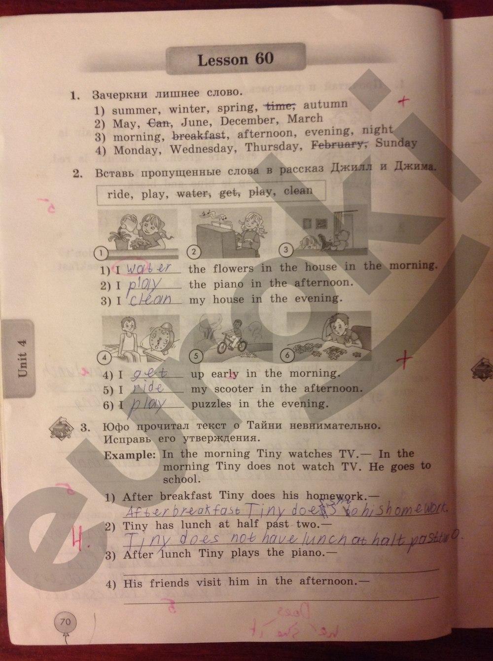 Тетрадь 3 класс 2-е издание по языку английскому рабочая гдз биболетова