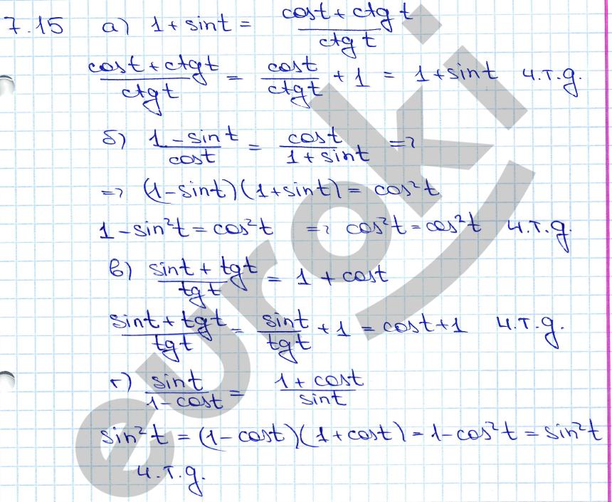 гдз по алгебре 11 мордкович мнемозина