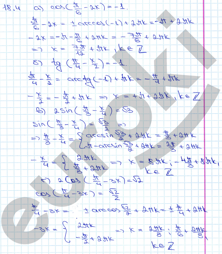 11 2018 класс денищева 10 гдз по мордкович алгебре