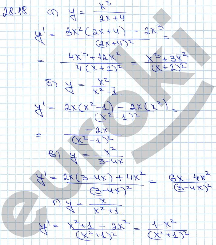 самостоятельные работы 10 производных алгебре вычисление решебник класс по