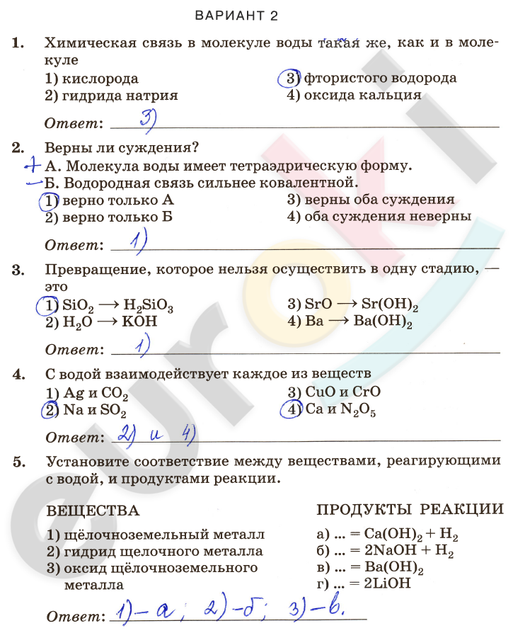 Гдз контрольные работы класс макарычев форма между Гдз контрольные работы 9 класс макарычев