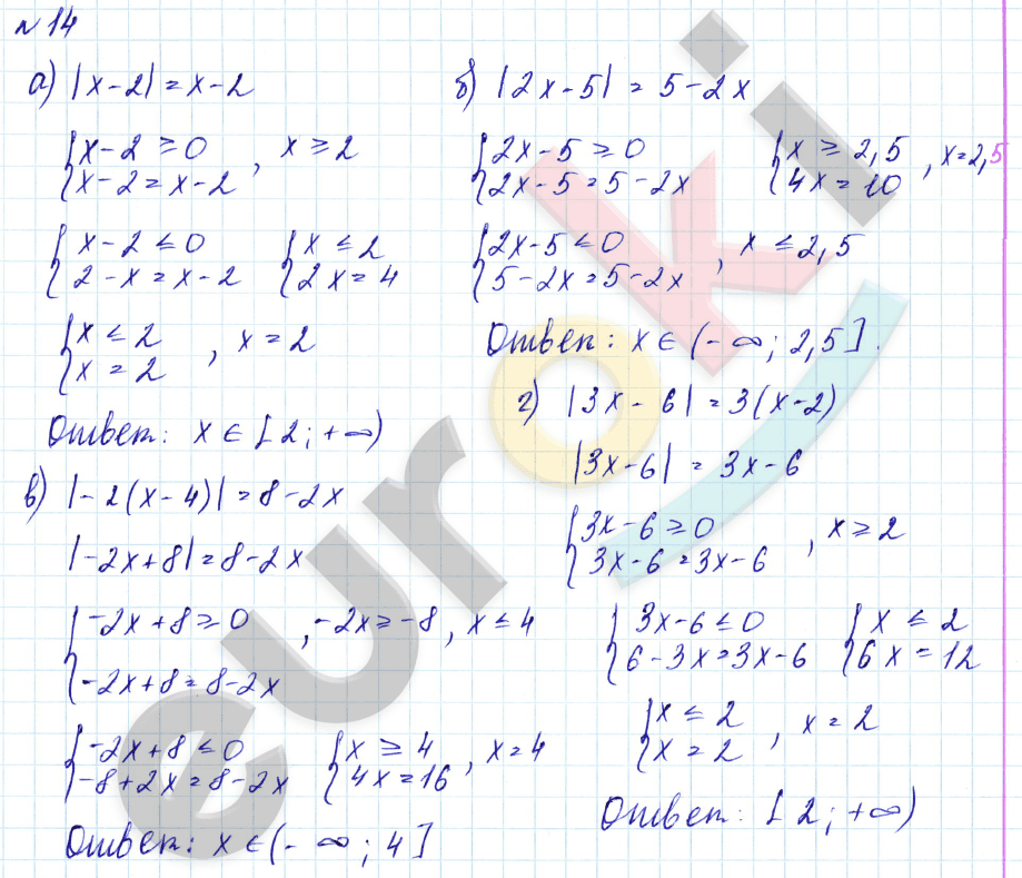 9 дидактическому класс по евстафьева алгебра решебник материалу