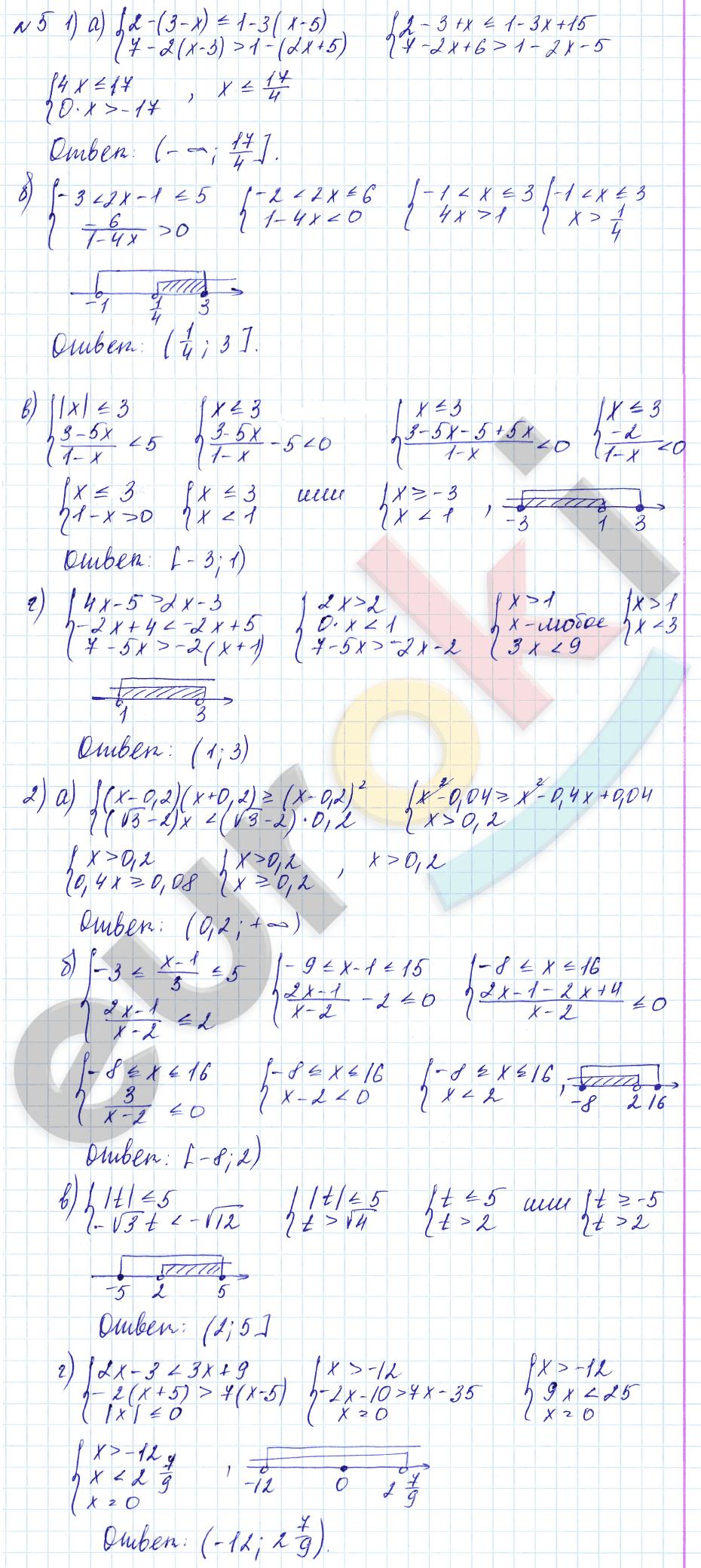 Класс решебник 9 евстафьева материалы по алгебре дидактические