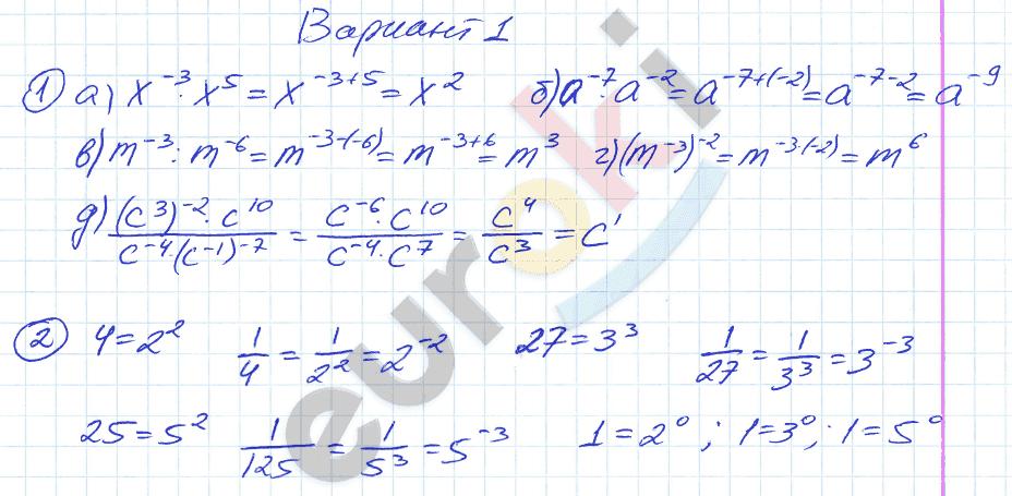 Гдз алгебра 8 класс дидактические материалы гдз евстафьева