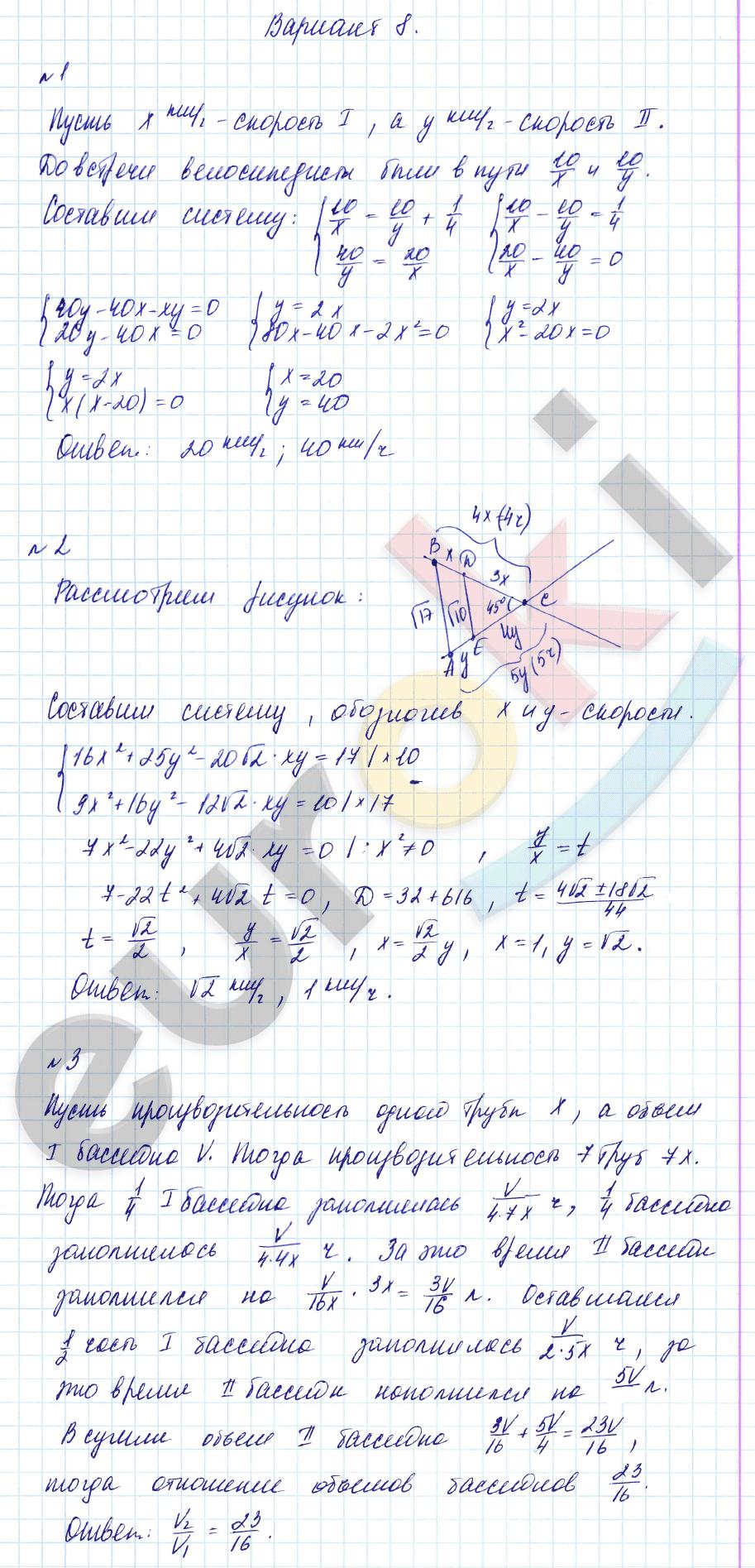 Решение задач из дидактического материала зив решить задачу динамического программирования онлайн