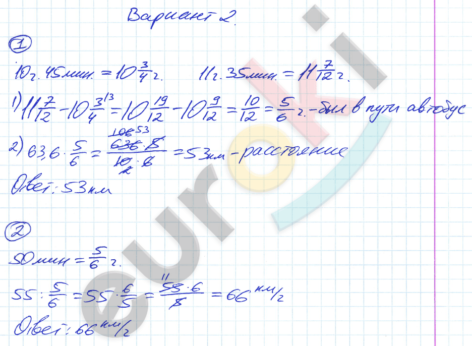 H решение задач по алгебре решение задач по теме оптика 8 класс