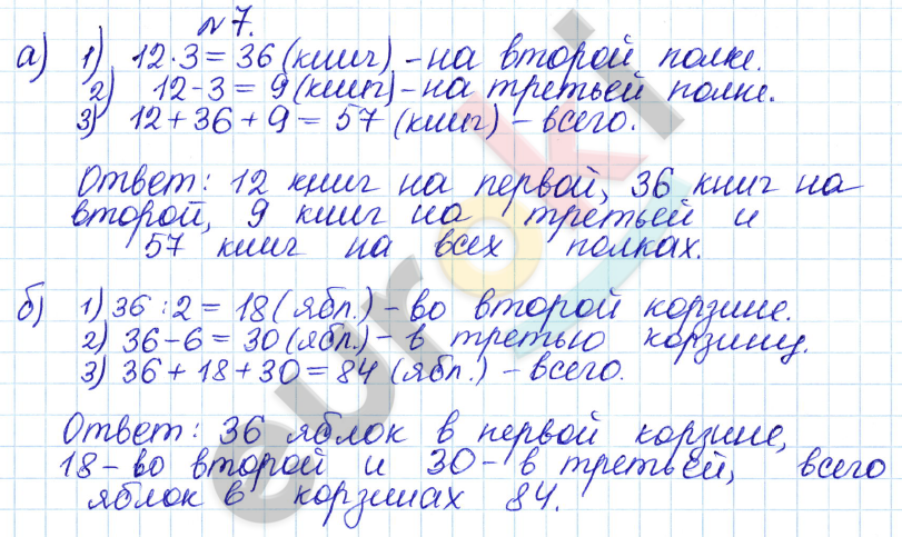 Кузнецова решение задач 5 класс решение задачи гюйгенса