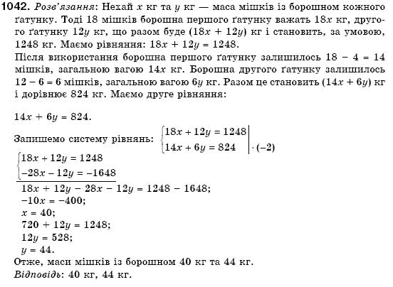 Гдз На 7 Класс Алгебра Галина