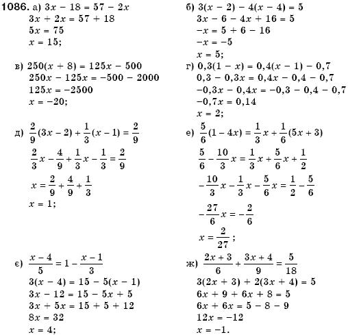 кравчук 7 гдз 2007 янченко василь клас галина алгебра