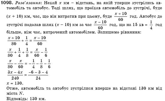 кравчук гдз год алгебра 2007