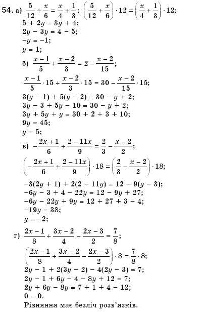 василь алгебре онлайн галина кравчук класс по гдз 7 янченко