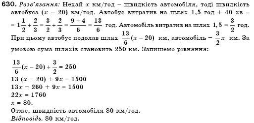 Гдз Алгебра 2007 Год Кравчук
