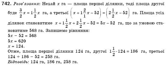гдз все алгебра класс 7 кравчук янченко