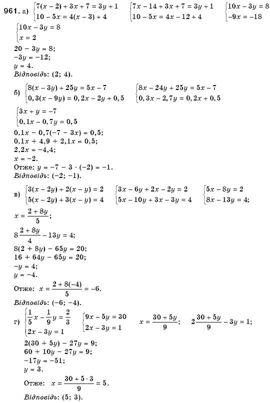 Гдз математика 7 клас янченко
