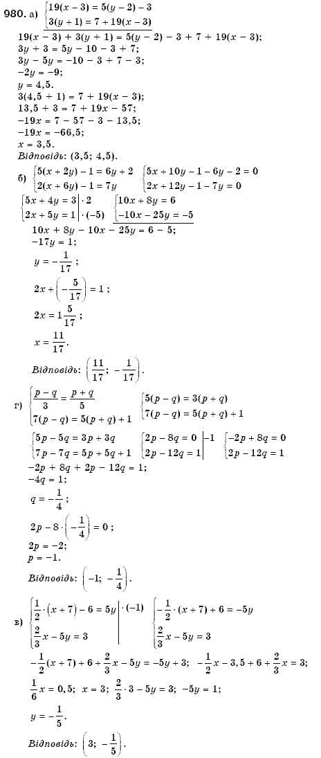 Гдз по алгебре кравчук янченко 7 клас гдз