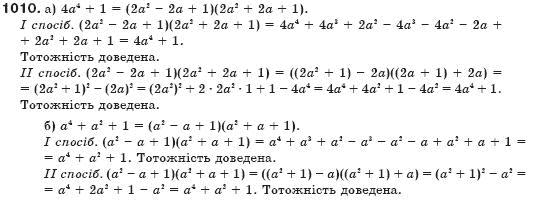 Гдз Збірник По Алгебре 7 Класс