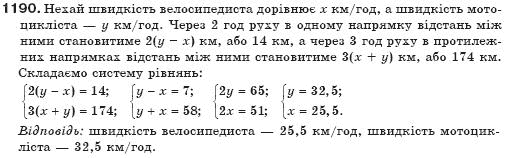 Алгебра 7 Класс 2007 Год Бевз Гдз