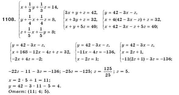 Гдз по алгебре 7 класс без регистрации бевз