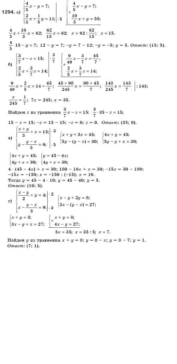 Алгебра 7 класс гдз бевз г п бевз в