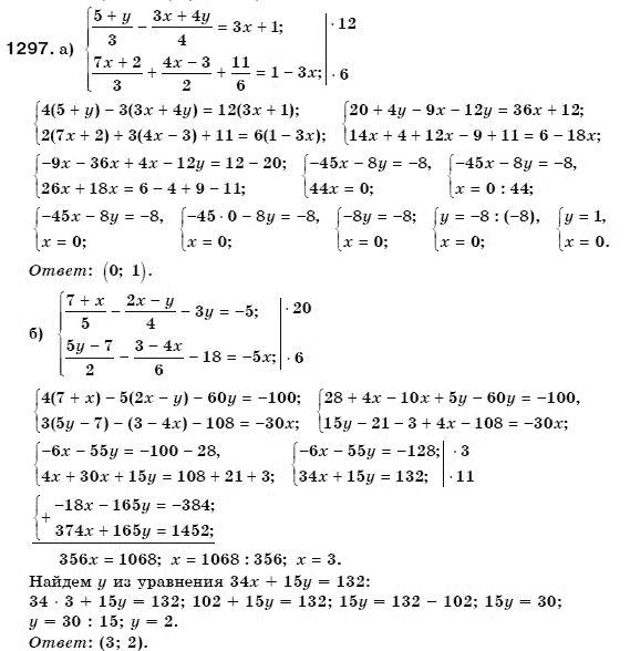 Гдз клас 9 алгебри г.п з