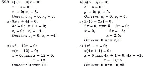 г.п.бевз в.г.бевз алгебра 7 класса решебник